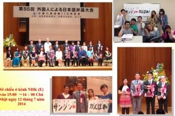 Lễ trao giải của ISB dành cho người nước ngoài sinh sống tại Nhật Bản