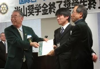 Học bổng du học Nhật Bản– Những điều bạn nên biết!