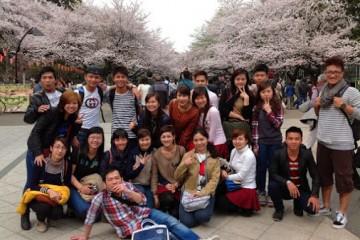 Đôi nét về trường Nhật ngữ Utsunomiya Nikken