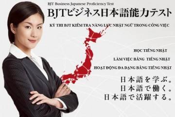 Kỳ thi năng lực tiếng Nhật thương mại BJT