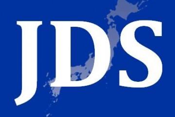 Học bổng toàn phần JDS Nhật Bản