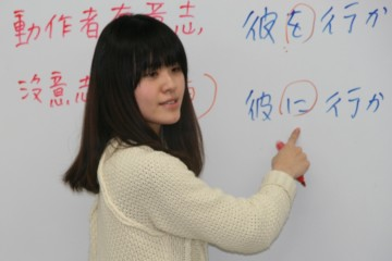 Giáo viên tiếng Nhật đang là nghề hot trong năm nay
