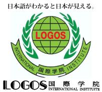 học viện quốc tế logos