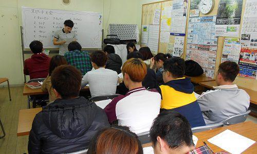trường tiếng nhật Umikaze - trường ngoại ngữ Umikaze - Osaka Nhật Bản