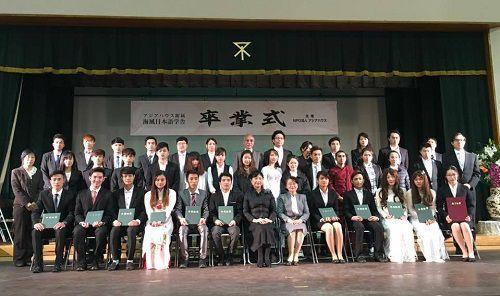 trường nhật ngữ Umikaze - trường ngoại ngữ Umikaze - Osaka Nhật Bản