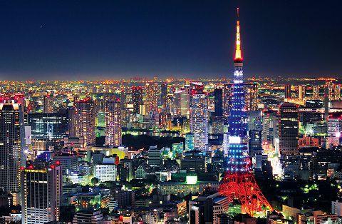Những trường Nhật ngữ uy tín ở Tokyo