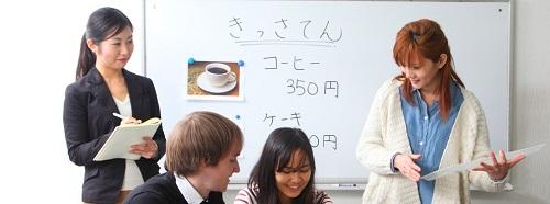 Trường nhật ngữ quốc tế Yokohama (Kanagawa)