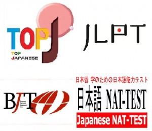 chứng chỉ tiếng Nhật