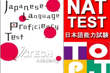 Có cần bằng tiếng Nhật để đi du học