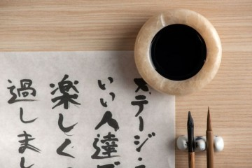 Cách nhớ bảng chữ cái tiếng Nhật hiệu quả
