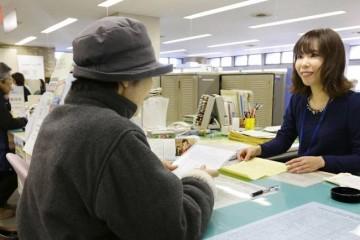 Những đối tượng được cấp My Number tại Nhật
