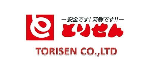 công ty TNHH Torisen