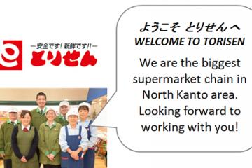 Traum tuyển 08 nữ làm chế biến thực phẩm tại Gunma – 09/03
