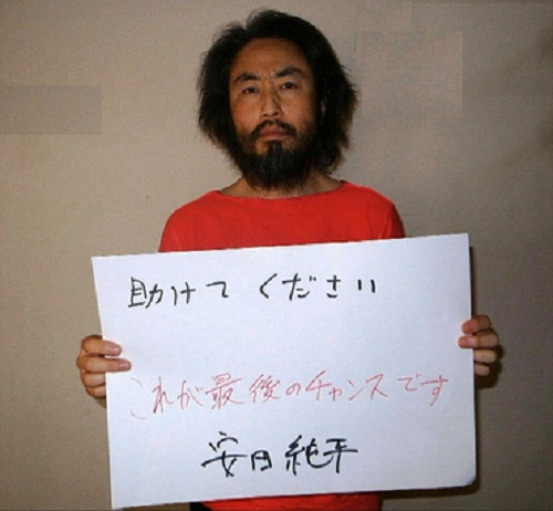 bản tin tổng hợp Nhật Bản tuần 22 nhà báo Nhật bị Al Qaeda bắt cóc