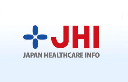 Bảo hiểm quốc dân ở Nhật Bản