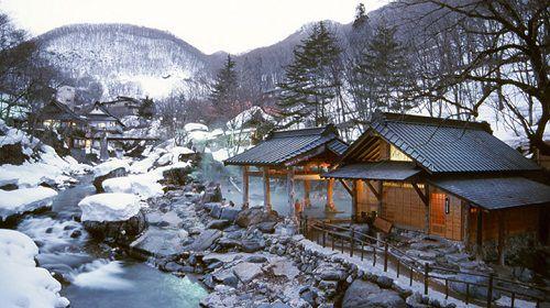Tắm onsen ở Gumma Nhật Bản