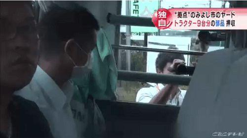 4 người việt bị bắt tại Nhật vì trộm máy nông nghiệp