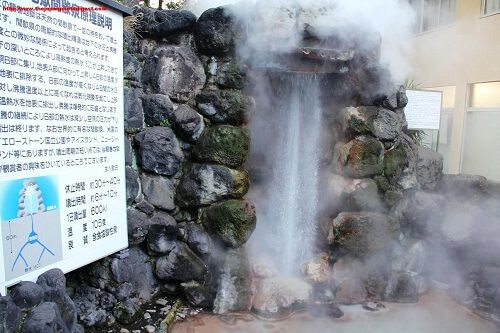 Tatsumaki Jigoku - Hỏa diệm sơn ở Nhật Bản