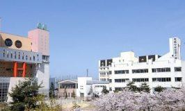 Đại học Aomori Chuo Gakuin University