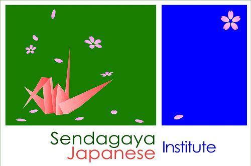 trường nhật ngữ sendagaya Nhật Bản