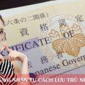 chứng nhận tư cách lưu trú Nhật Bản