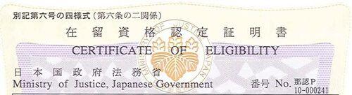 chứng nhận tư cách lưu trú Nhật Bản 2017