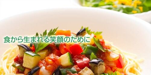 Tuyển 120 nữ làm chế biến thực phẩm tại Nigata