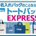 Tuyển 9 nam làm in cty Just Corporation Nhật Bản pv 13/01/17