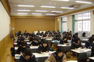 Thi Đại học tại Nhật Bản