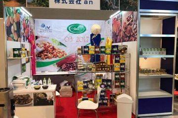 Hội chợ thực phẩm và đồ uống Foodex Nhật Bản 2017