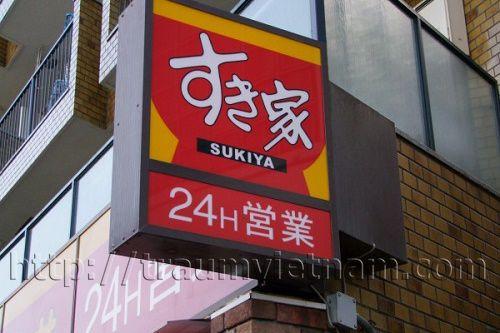 Các nhà hàng ăn nhanh ở Nhật Bản