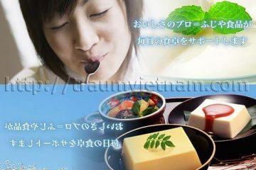 Tuyển 12 lao động làm chế biến thực phẩm Universal  tại Fukui Nhật Bản