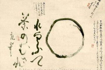 Thiền họa Nhật Bản – nghệ thuật nắm bắt tinh thần Thiền