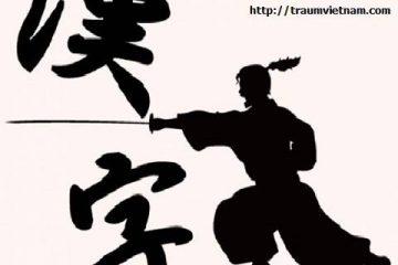 Học Kanji bạn không nên mắc phải những sai lầm này