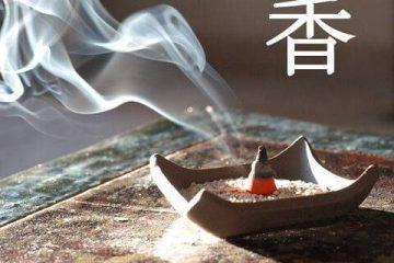 Hương đạo Nhật Bản  – khiêm nhu, thanh tao nhưng độc đáo lạ kỳ