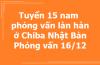 Tuyển 15 nam phỏng vấn làn hàn ở Chiba Nhật Bản 16/12
