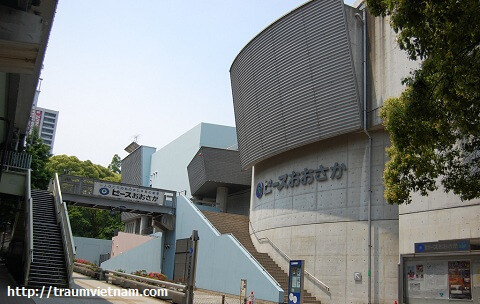 Bảo tàngPeace Osaka