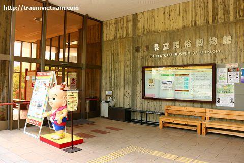 Bảo tàng dân gian tỉnh Nara