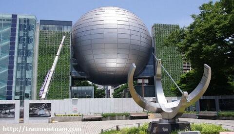 Bảo tàng Khoa học Thành phố Nagoya