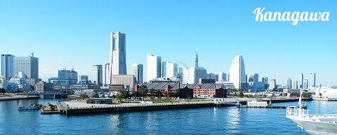 Kinh tế tỉnh Kanagawa Nhật Bản