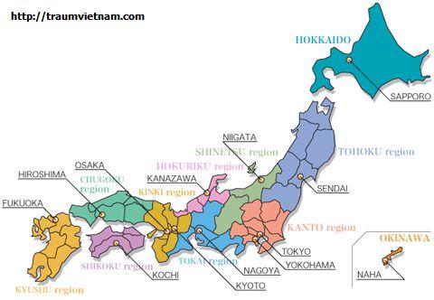 Vị trí địa lý của tỉnhHiroshima Japan