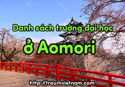 Danh sách các trường đại học ở Aomori Nhật Bản