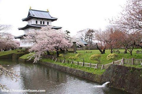 Thành Matsumae
