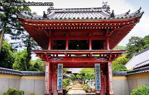 Chùa Dainichi-ji (Dainichi-ji là Okurizan Kezoin Dainichi-ji)