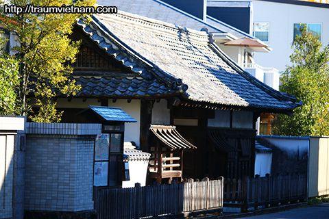 Bảo tàng tư liệu di tích nhà cổ của võ sĩ samurai