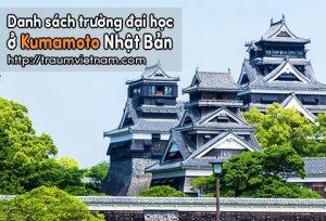 Danh sách các trường đại học ở Kumamoto Nhật Bản