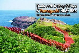 Danh sách các trường đại học ở Yamaguchi Nhật Bản