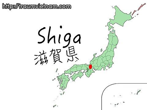 Vị trí địa lý của tỉnh Shiga Nhật Bản