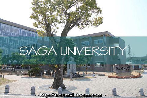 Trường đại học Saga University (佐賀大学)