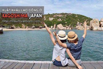 Xuất khẩu lao động ở Kagoshima Nhật Bản – phí thấp